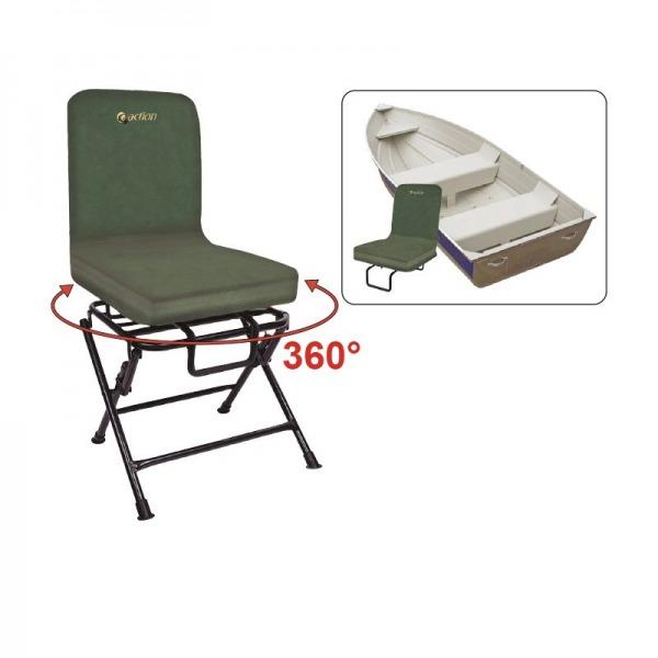 Ecotone Beaupre Chaise 2 En 1